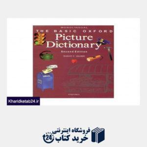 کتاب The Basic Oxford Picture Dictionary