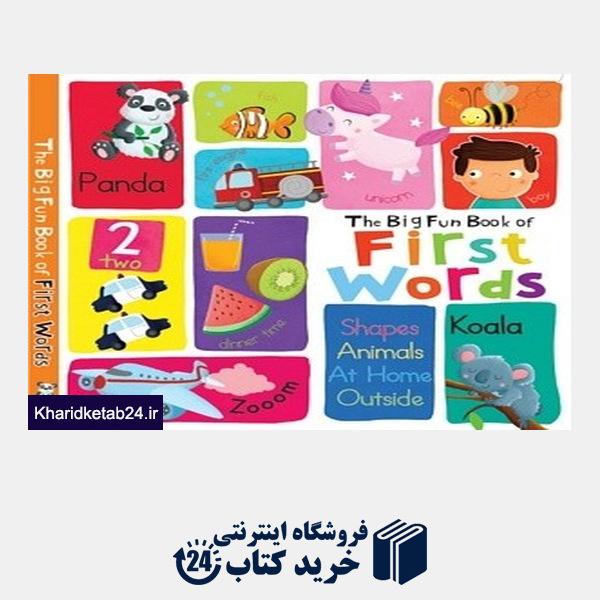 کتاب The Big Fun Book of First Word