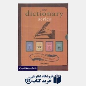 کتاب The Dictionary Series