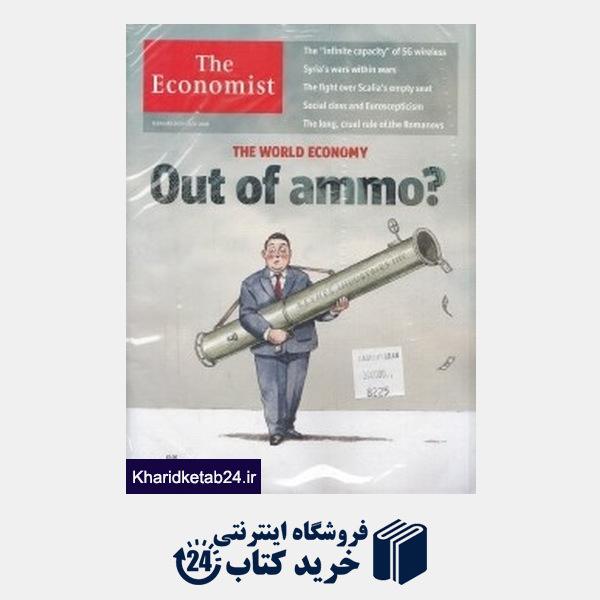 کتاب (The Economist 08 (2016