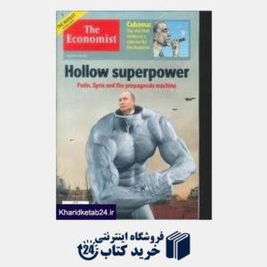 کتاب (The Economist 12 (2016