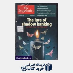 کتاب (The Economist 19 (2014