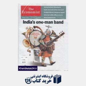 کتاب (The Economist 21 (2015