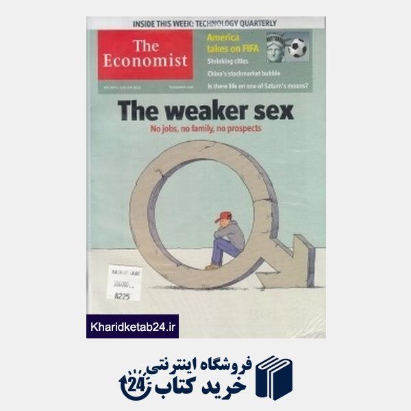 کتاب (The Economist 22 (2015