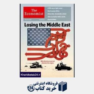 کتاب (The Economist 23 (2015