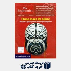 کتاب (The Economist 3 (2014