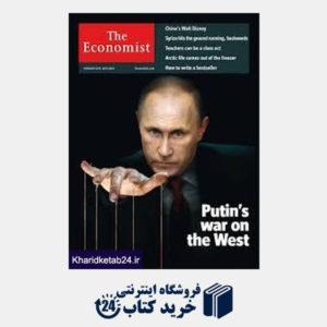کتاب (The Economist 7 (2015