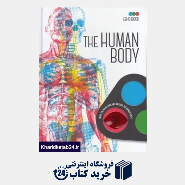 کتاب The Human Body Lens Book