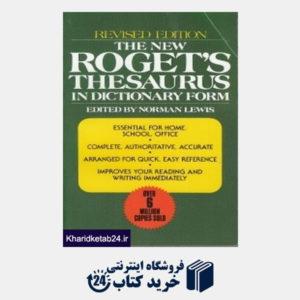 کتاب The New Roget's Thesaurus in Dictionary Form