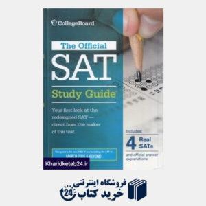 کتاب The Official Sat Study Guide