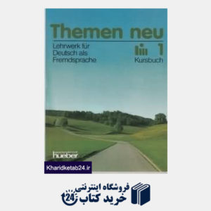 کتاب Themen neu (German) 1 WB SB