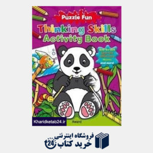 کتاب (Thinking Skills Activity Book (Puzzle Fun