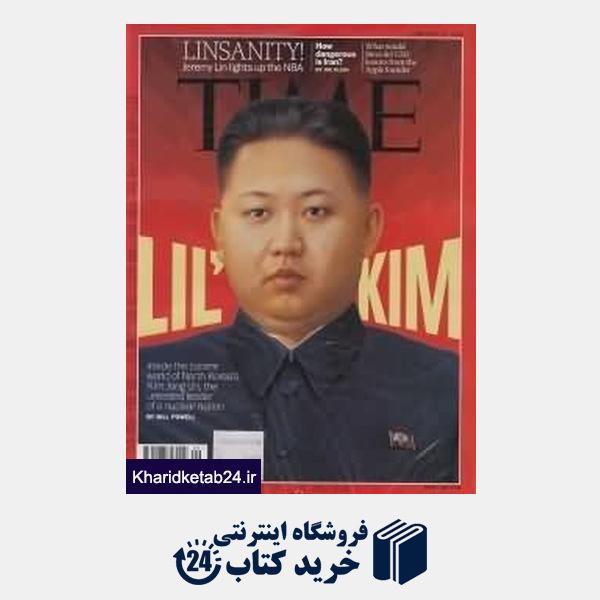 کتاب Time 09