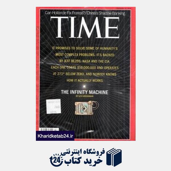 کتاب (Time 7 (2014