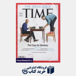 کتاب (Time 8 (2014