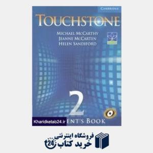 کتاب Touchstone 2 SB WB CD