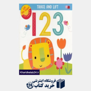 کتاب Trace And Lift 123