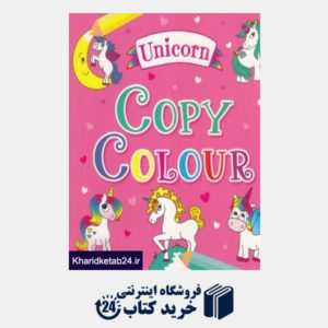 کتاب (Unicorn (Copy Colour