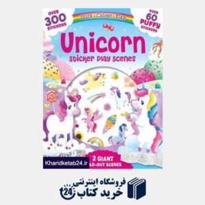 کتاب Unicorn Sticker Play Scenes