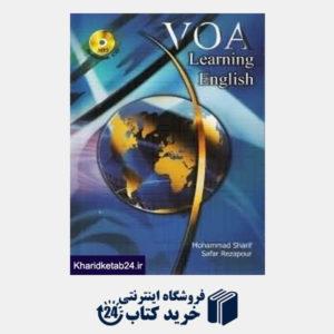 کتاب VOA Learning English CD