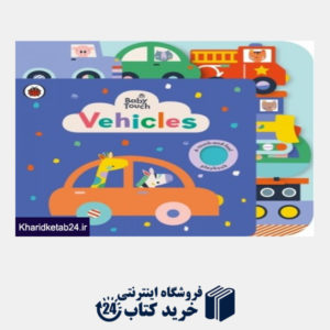 کتاب (Vehicles (Baby Touch