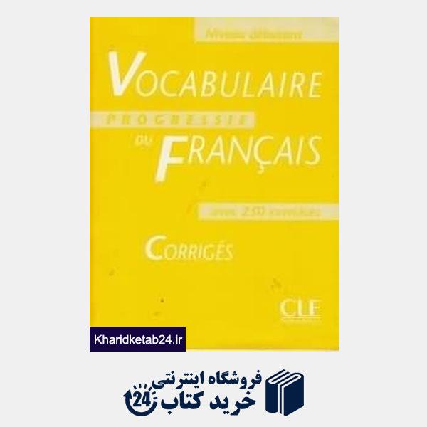 کتاب Vocabulaire du Francais Niveau Debutant پاسخنامه