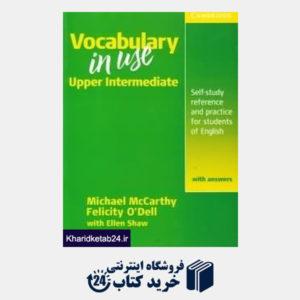 کتاب Vocabulary in Use Upper Intermediate
