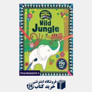 کتاب Wild Jungle