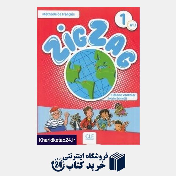 کتاب ZigZag A1 SB WB CD