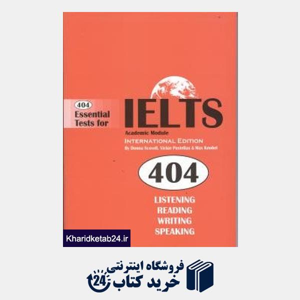 کتاب academic404 essential test for ilets
