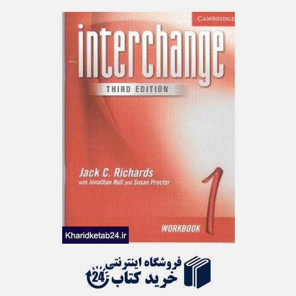 کتاب interchange 1 wb