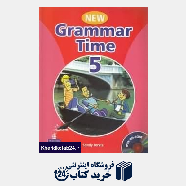 کتاب new grammar time 5 CD