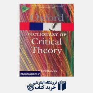 کتاب oxford dic of critical theory org