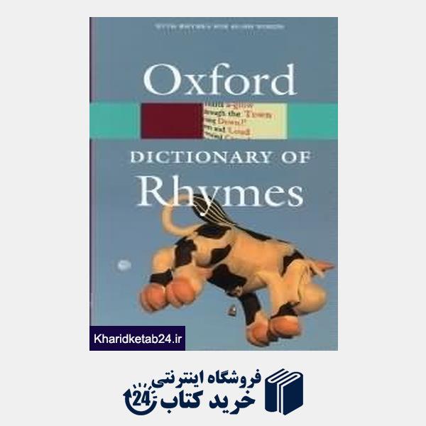 کتاب oxford dic of rhymes org