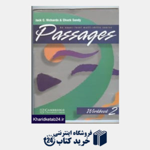 کتاب passages 2 +work