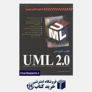 کتاب uml2