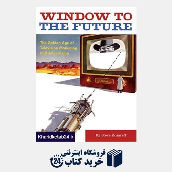 کتاب window to the future