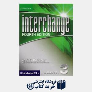 کتاب work interchange3 ویرایش4