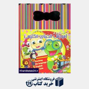 کتاب آموزش الفبای انگلیسی (رنگ آمیزی)