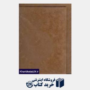 کتاب دیوان حافظ با قاب