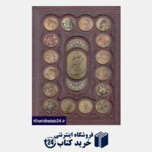 کتاب دیوان حافظ و رباعیات خیام (2 جلدی معطر طرح چرم وزیری با جعبه راه بیکران)