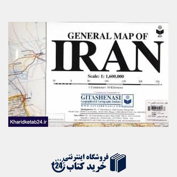کتاب نقشه راه های ایران انگلیسی 491