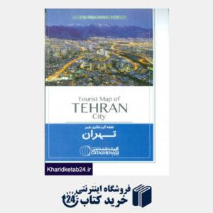 کتاب نقشه گردشگری تهران کد 1519 (انگلیسی)
