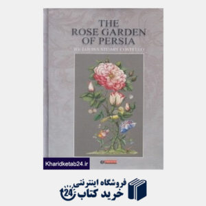 کتاب ‏The Rose Garden of Persia