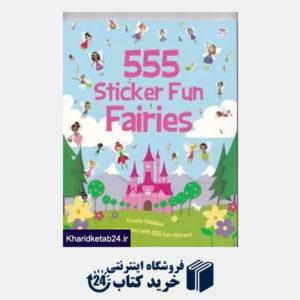 کتاب 555Sticker Fun Fairies