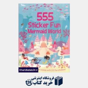 کتاب 555Sticker Fun Mermaid World 5135