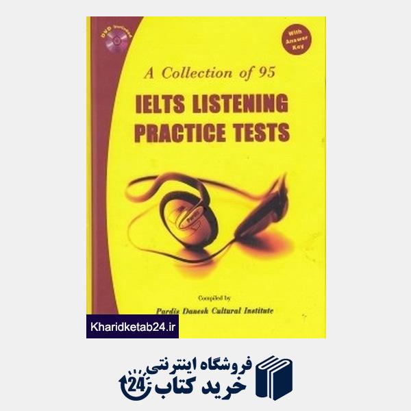 کتاب A Collection of 95 Practice Tests