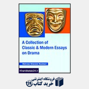 کتاب A Collection of Classic & Modern Essays on Drama