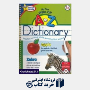 کتاب A To Z  Dictionary