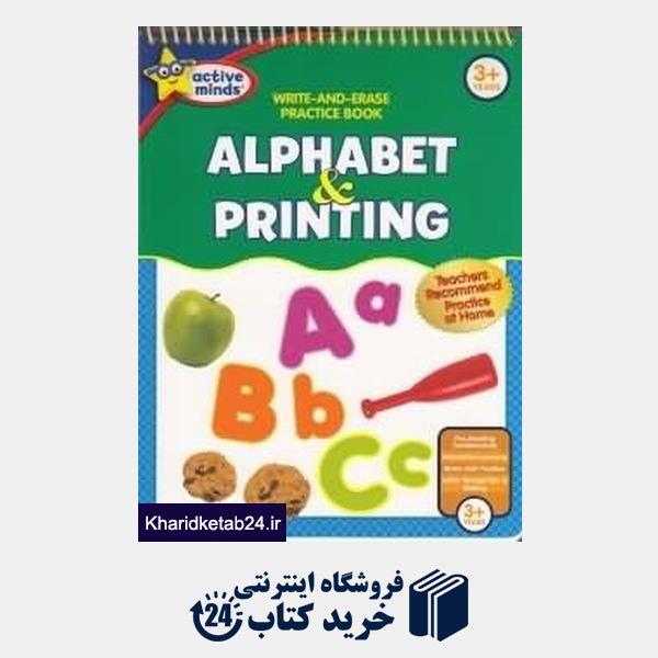 کتاب Alphabet and Printing